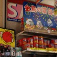 Petite sélection des principales petites spécificités nippones qui nous ont fait sourire, émus ...ou tout simplement étonnés ! / Kleine Auswahl an japanischen Eigenheiten die uns berührt, erstaunt oder zum Schmunzeln gebracht haben!