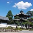 Récit de notre séjour dans la célèbre capitale culturelle du Japon, en plein durant SON festival, le Gion Matsuri ! Bericht unseres Aufenthalts in der kulturellen Hauptstadt Japans, während des Gion Matsuri-Festivals!