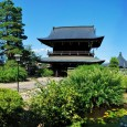 """A la découverte d'une petite ville japonaise, nichle au pied des Alpes japonaise et de sa vieille ville """"typique""""... / Auf Erkundungstour in einer kleinen Stadt am Fusse der japanischen Alpen..."""