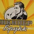 ...ou comment apprendre un peu de russe en s'amusant ! / oder wie man ein wenig Russisch auf eine andere Art lernen kann !