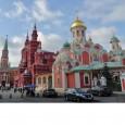Une agréable semaine au coeur de la capitale russe ! / Einige gemütliche Tage im Herzen der russischen Hauptstadt